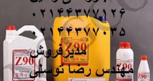 فروش عمده چسب آب بندی NSG Z90
