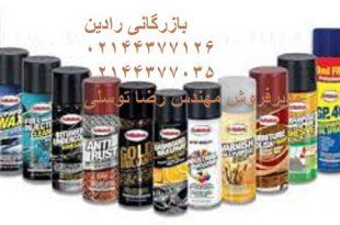 فروش انواع اسپری رنگ ضد حریق
