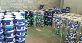 نمایندگی فروش مستقیم رنگ پارس پامچال در تهران