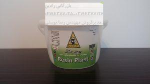 نمایندگی انحصاری فروش رنگهای پلاستیک رزین گل