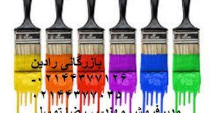 بورس فروش انواع قلم های ساختمانی بصورت عمده در تهران