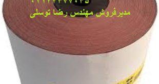 قیمت سنباده کلینگ اسپور آلمان در بازار تهران