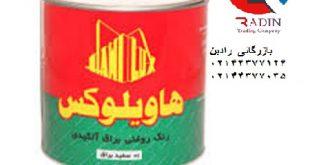 نمایندگی انحصاری فروش رنگ براق هاویلوکس در تهران