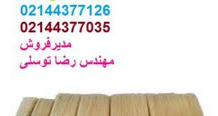 خرید اینترنتی انواع قلم ساختمانی در تهران و دیگر شهر ها بصورت عمده