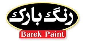 قیمت جدید محصولات رنگ ساختمانی بارک