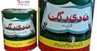 خرید و فروش مستقیم انواع رنگ روغنی براق هادی در تبریز
