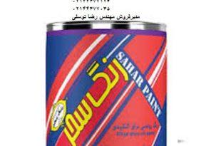 نمایندگی انحصاری فروش رنگ روغنی براق سحر در البرز