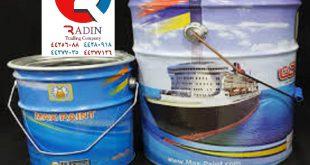 عاملیت فروش انحصاری شرکت رنگسازی مکس در تهران