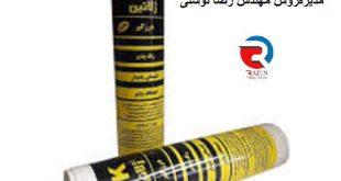 قیمت خرید فروش ژلاتین درزگیر pk در بازار تهران