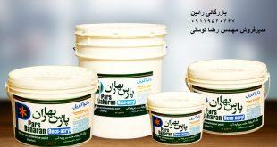 قیمت خرید رنگ اکرلیک مات پارس بهار در تهران