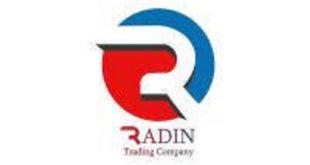 صادرات انواع رنگ رزین و مشتقات آن توسط بازرگانی رادین