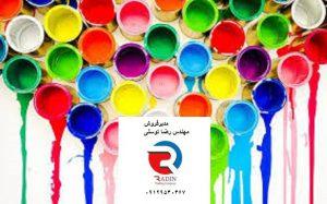 خرید رنگ ساختمانی در تهران