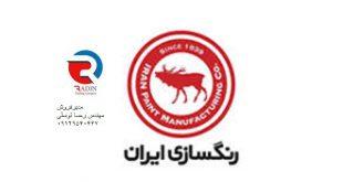 رنگ اکرلیک نیم براق رنگسازی ایران با قیمت مناسب