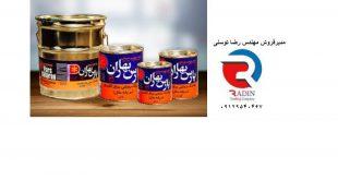 رنگ روغنی براق پارس بهار با قیمت مناسب در تهران