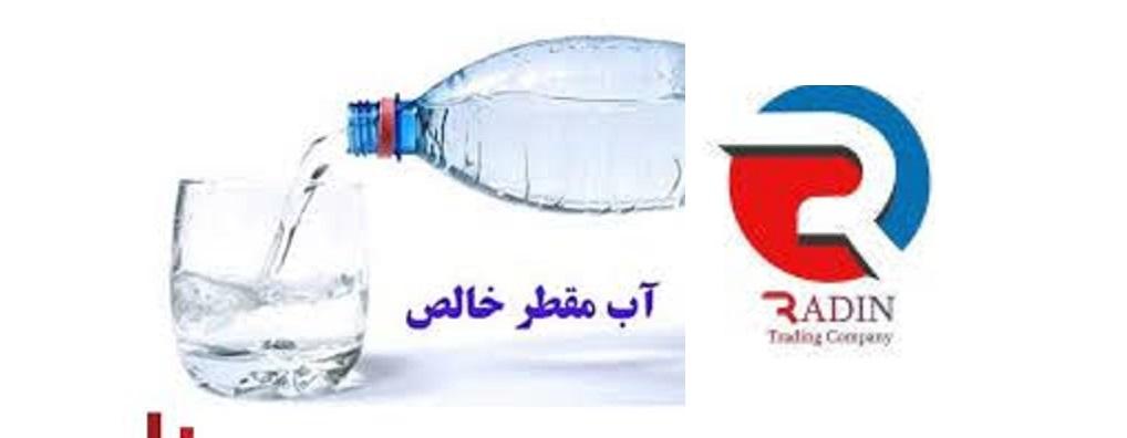 فروش آب مقطر به صورت تانکری در تهران