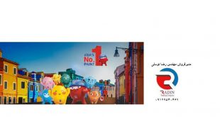 قیمت خرید یک حلب رنگ نمای اکریلیک نیپون