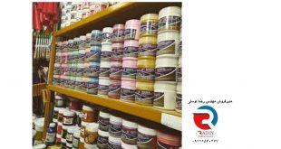 انواع رنگ صدفی کارن با قیمت درب کارخانه