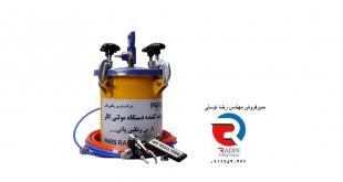 قیمت خرید پودر بتونه نقاشی 5 کیلوی کناف ایران