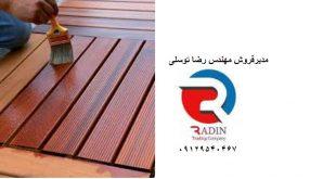 خرید رنگ پودری ورنی طرح چوب در تبریز