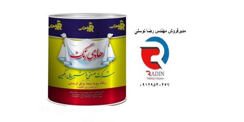 نیم براق هادی با قیمت مناسب در تهران