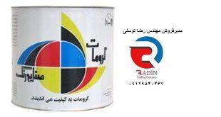 پخش کننده اکلیل نقره ای کرومات با قیمت مناسب در تهران