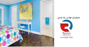 خرید اینترنتی رنگ اکرلیک با قیمت مناسب در تهران