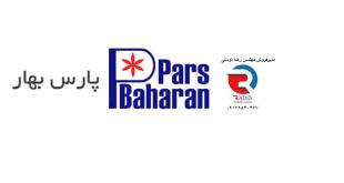 مرکز خرید رنگ پارس بهار در البرز