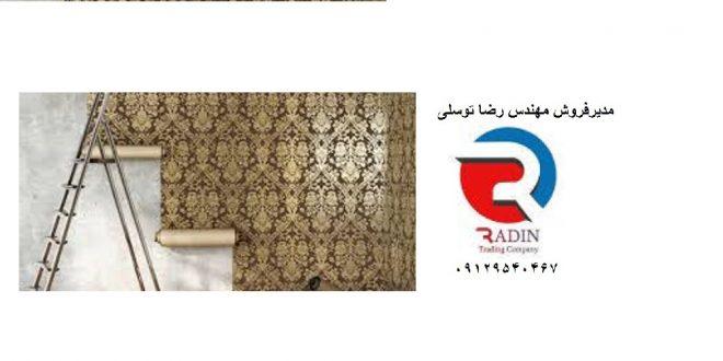 چسب کاغذ دیواری با قیمت مناسب در تهران