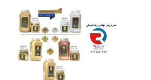 خرید عمده ورق طلا مایع با قیمت مناسب