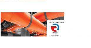 خرید رنگ پلی اورتان با قیمت مناسب در تهران
