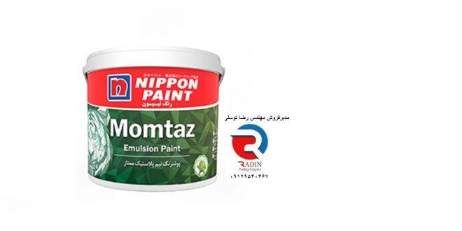 رنگ نیم پلاستیک ممتاز 25 کیلوی شرکت رنگسازی ایران