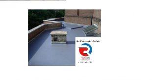 عایق رطوبتی دو جزئی الوان با قیمت مناسب در تهران