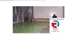 اپوکسی کف با قیمت مناسب در بوشهر