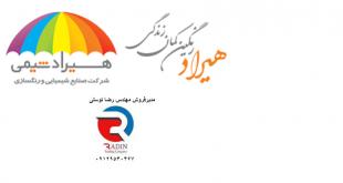 رنگ اکرلیک هیراد شیمی با قیمت مناسب در تهران