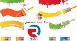 مرکز پخش قلم و غلطک با قیمت مناسب