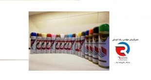 مرکز پخش انواع اسپری رنگ با قیمت مناسب