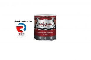 قیمت خرید ضد زنگ هادی در تهران