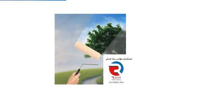 رنگ تصویه هوا مونتو با قیمت بسیار مناسب در تهران