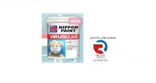 عاملیت فروش رنگ ویروس گارد نیپون در تهران