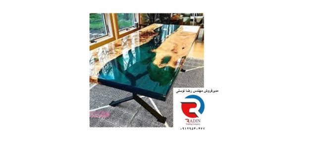 خرید رزین مخصوص کارهای هنری در تهران