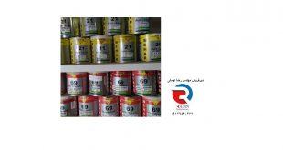 بازرگانی فروش رنگهای فوری کحالی در تهران