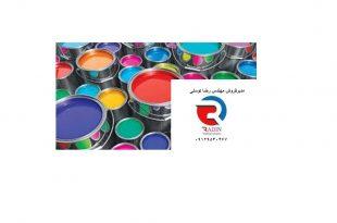 مرکز فروش رنگ ساختمانی و صنعتی درجه یک در تهران