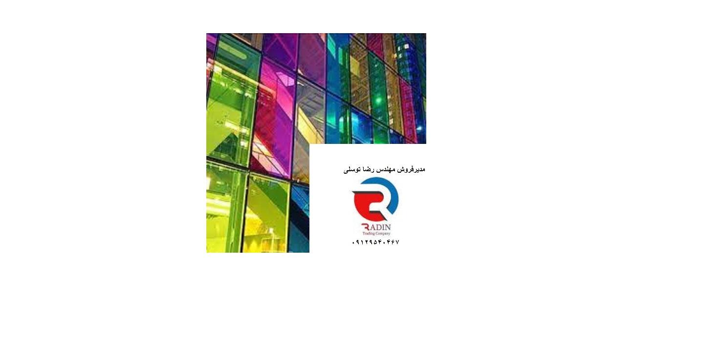 مرکز فروش انواع رنگ ساختمانی شیشه ای