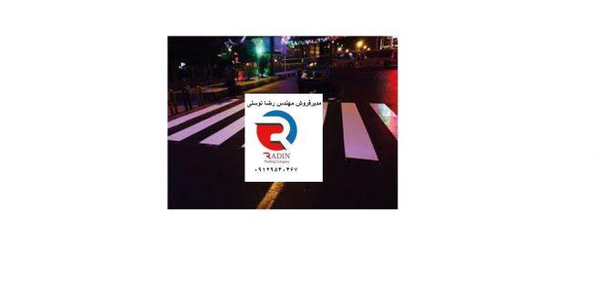 پخش و توضیح رنگ ترافیکی دو جزئی
