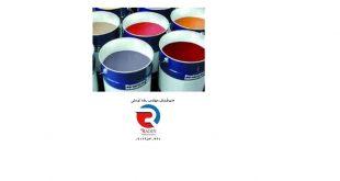 صادارت انواع رنگ صنعتی در تهران