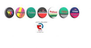عاملیت فروش بتونه سنگی آرکو در تهران