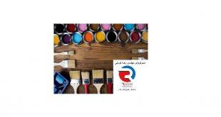 مرکز فروش رنگهای ساختمانی در کردستان